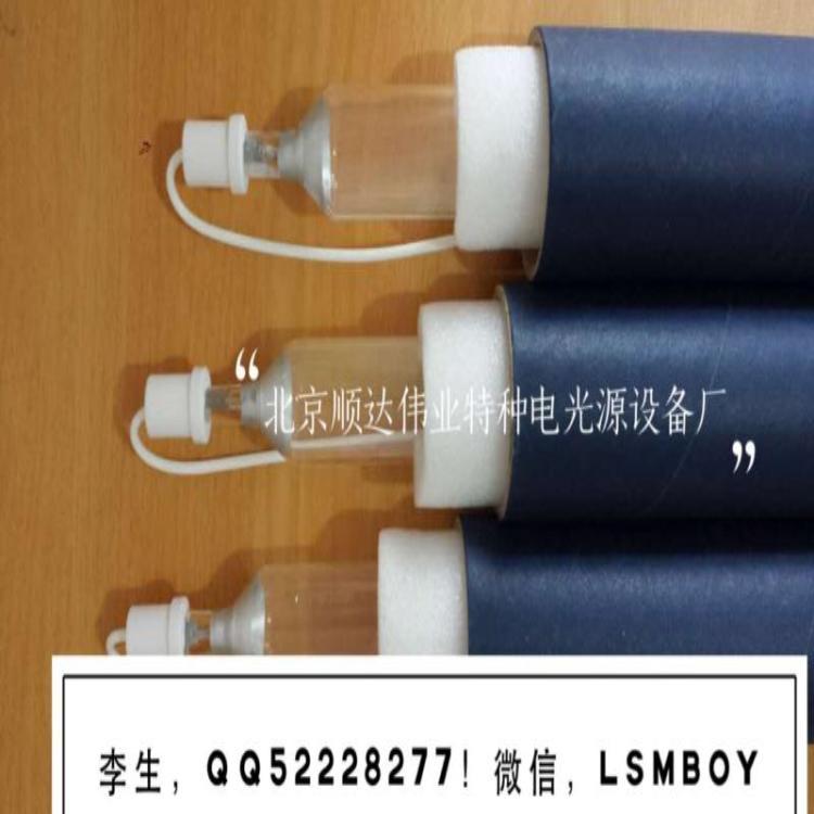 厂家直销 /可订制 uv灯/ UV固化灯 两头带小壳 不带两边UV灯;