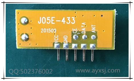 315M/433M 超外差接收无线模块 J05E;