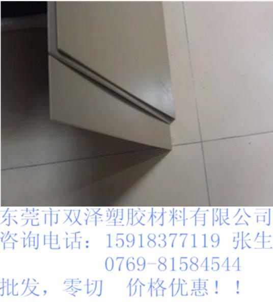 防静电PPS板、米黄色PPS板,耐高温PPS板;