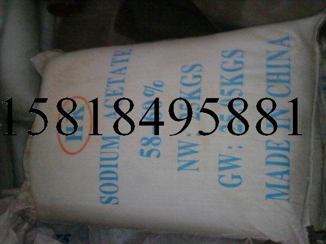 广州工业盐粗盐15818495881;