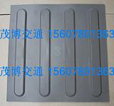 比較便宜的橡塑盲道磚是哪種;