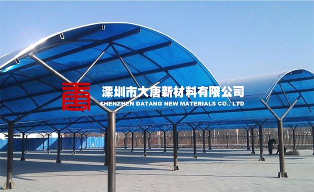 深圳耐力板零售 深圳PC耐力板零售厂家 深圳龙岗PC板厂家定制;