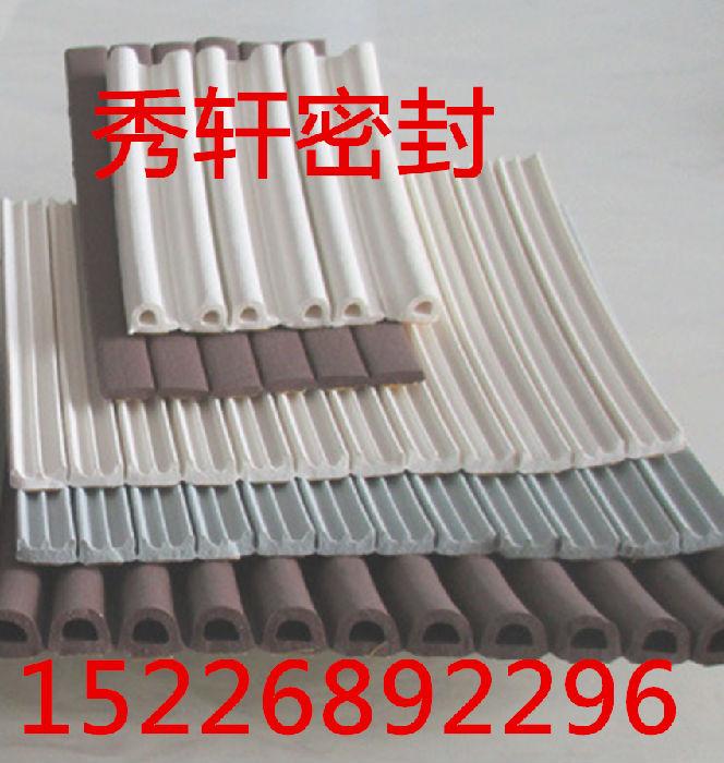 供应3m自粘型背胶实木门门底密封条;