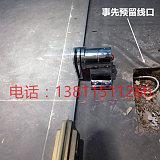 供应万达专用玻璃电磁门吸13811511266_电磁门吸行情
