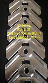 厂家直销通风法兰角码(1.0) 质优价廉长期合作 13456260325;