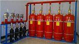 厂家批发七氟丙烷,干粉灭火器,二氧化碳灭火器,报警设备等;