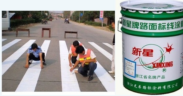道路标线漆价格,道路标线漆批发热线/热熔标线漆