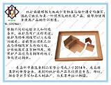 纸护角厂家|青岛专业生产50*50*5免熏蒸环保;