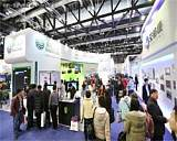2017中国北京教育产业展览会