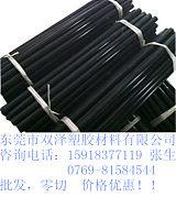 黑色POM棒(賽鋼棒)加纖POM棒聚甲醛;