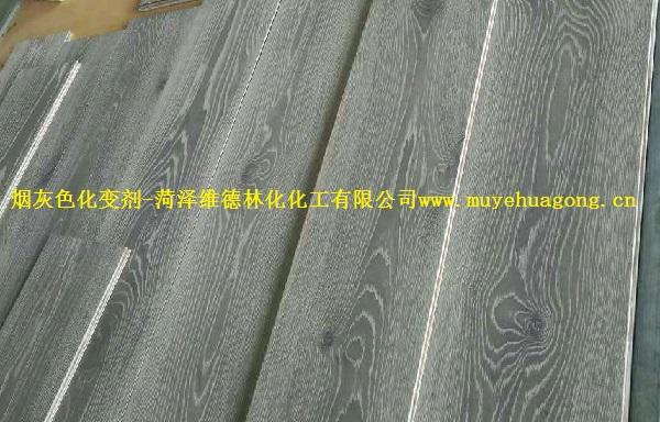 冷色地板化变药水+木地板化变药水+ 木地板化变药剂