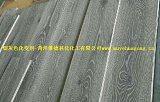 冷色地板化變藥水+木地板化變藥水+ 木地板化變藥劑;