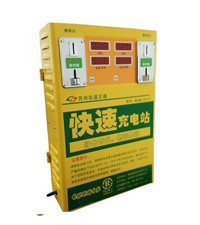 停电记忆、来电续充吴江 投币刷卡式 小区电动车充电站;