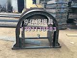 京伟预制排水槽模具水利U型槽模具推荐厂家;