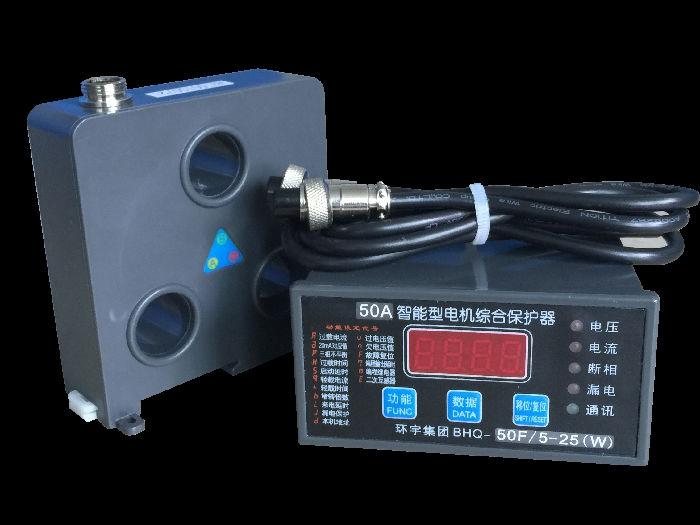 智能电动机测控保护装置;