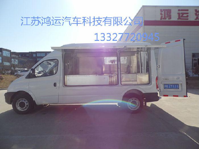 大通V80长轴餐车;