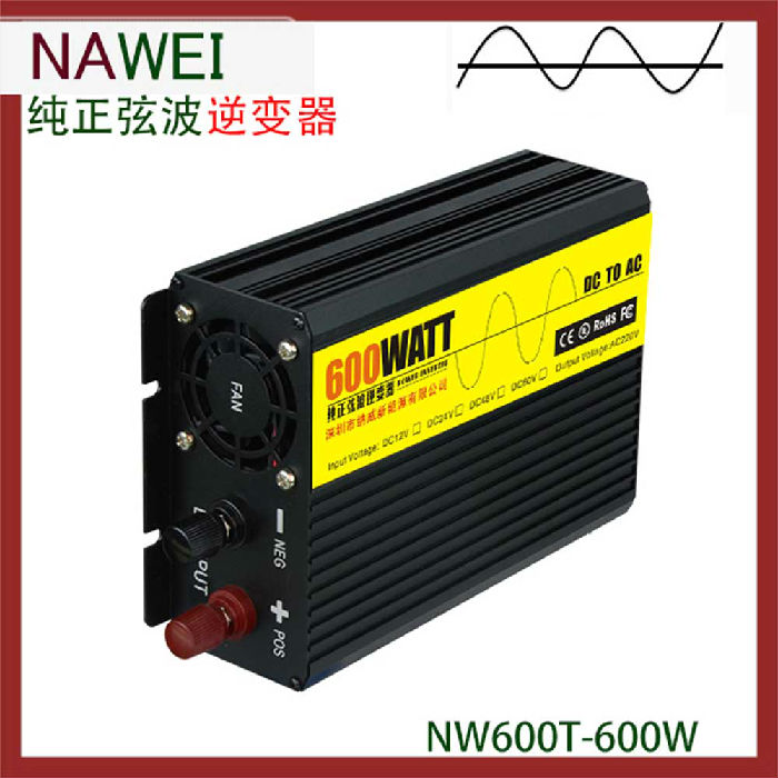 逆变器|逆变电源|高频逆变电源|正弦波逆变电源|工频逆变电源;
