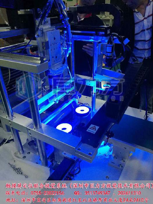 触摸屏自动包边机系统案例,产品自动定位贴合系统;