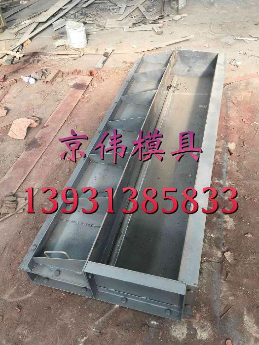 京伟高铁遮板模具预制声屏障遮板模具推荐厂家销售;