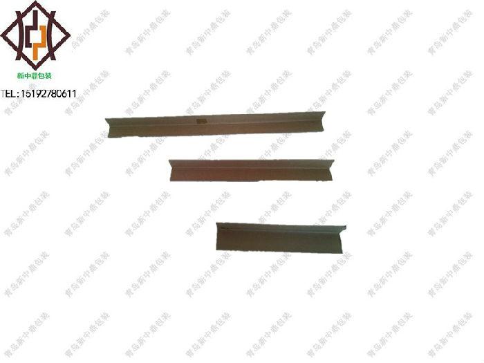 供应出口免熏蒸家具包装纸护角L型50*50*5防撞;