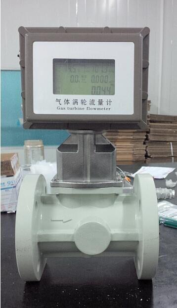 广州气体涡轮流量计,天然气流量计,气体涡轮流量计;