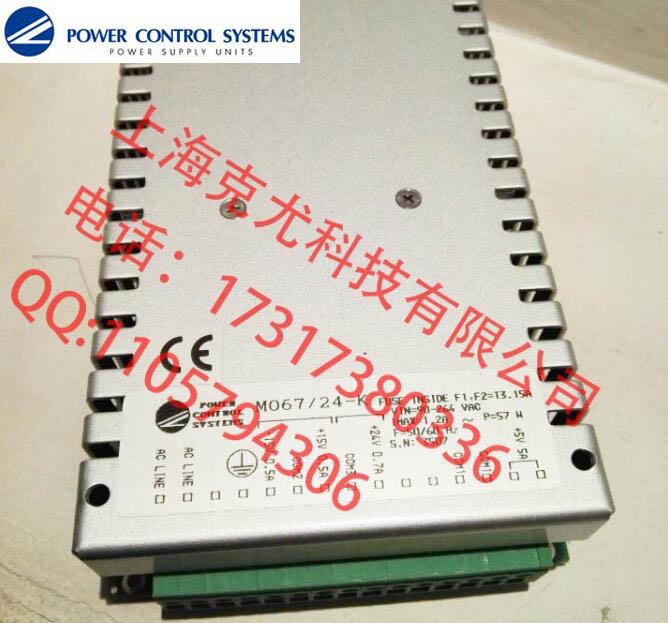 意大利POWER CONTROL SYSTEMS开关电源模快M067全新原装进口;