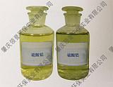 飲用水級液體硫酸鋁