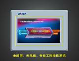 易德 VIATEK ID-935-7 ARM嵌入式工业计算机|工控电脑|工控机