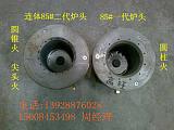 四川省生物油灶芯 环保油易拆洗炉头;