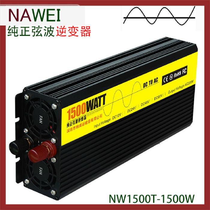 逆变器,逆变器厂家,车载逆变器,电源转换器,太阳能控制器;