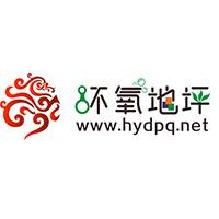 上海环氧地坪-上海环氧地坪漆-环氧地坪-环氧树脂漆-上海予能实业有限公司;
