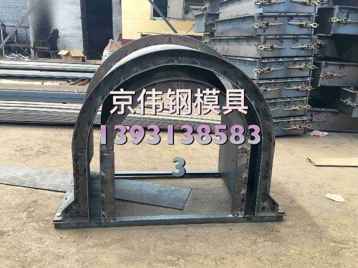 京伟水泥预制U型槽模具混凝土排水槽模具推荐厂家;