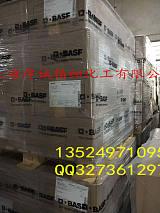 抗氧剂(防老剂)1010 德国BASF巴斯夫(汽巴)原装进口;