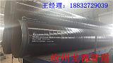 供應3PE防腐螺旋鋼管