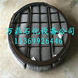 厂家供应不锈钢丝网除沫器 丝网除雾器