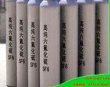 粤佳供应六氟化硫SF6气体,电子级六氟化硫;