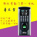 中控F7PLUS彩屏指紋門禁考勤機|北京門禁安裝