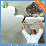 加氣鋁膏 由鱗片狀鋁粉、抗氧化劑、催乳劑組成 ,適用于水泥-石;