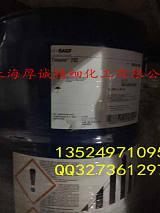 Tinuvin 292 德国巴斯夫原装进口受阻胺自由基捕获剂;
