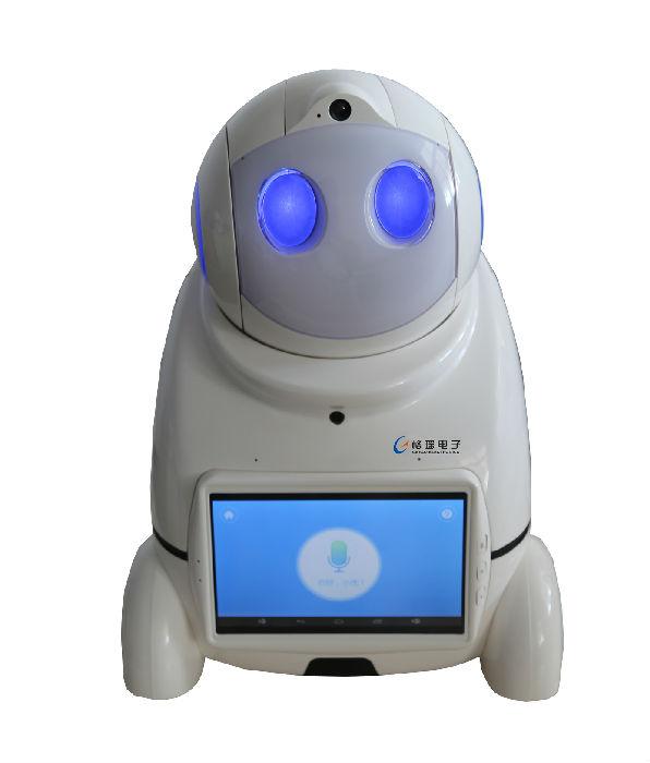 小优机器人;