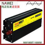 逆变器,逆变电源,通信电源,通信逆变器,电力逆变器,电力UPS