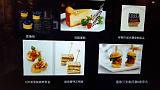 上海茶歇供应商;