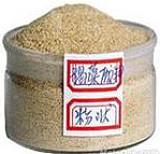 海藻酸钾;
