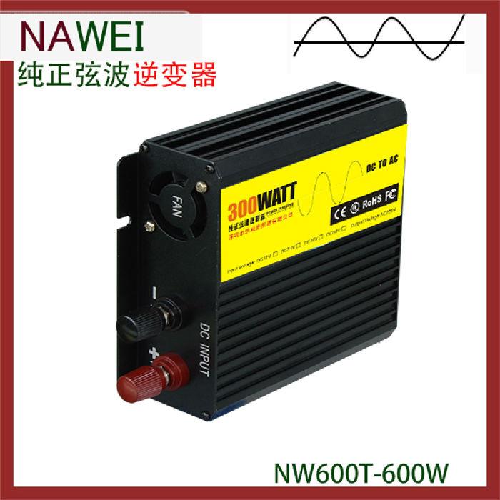 逆变器厂家-深圳市纳威不间断电源有限公司;