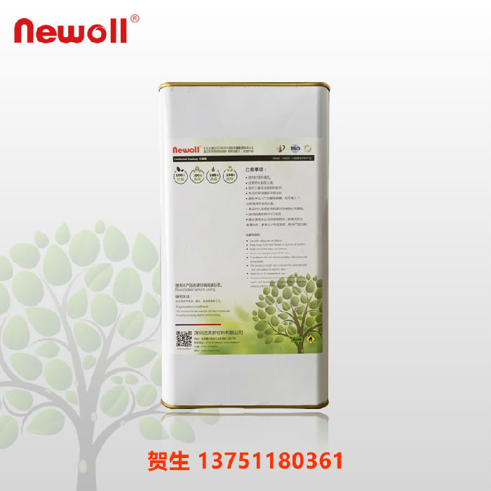 NEWOLL无味无毒高性能高透三防漆Ne-625;