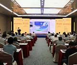第三屆新疆-中亞礦業發展大會