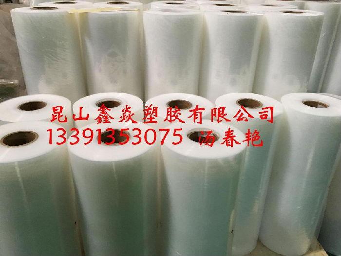 透明貼體膜 環保貼體膜 真空貼體膜