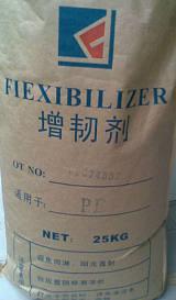 厂价供应HIPS增韧剂,PS片材增韧剂,PS板材增韧剂;