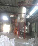 无极碱式碳酸锌全自动干燥机;