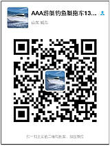 山东荣晟船艇生产580钓鱼艇 玻璃钢豪华游艇休闲游玩船 运动快艇;